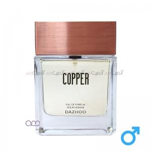 ادو پرفیوم مردانه داژو مدل copper حجم 100 میلی لیتر