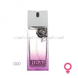 عطر جیبی زنانه فینال مدل Lancome Tresor Midnight Rose حجم 20 میلی لیتر