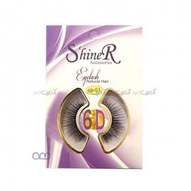 مژه مصنوعی 6D شاینر shiner کد 07