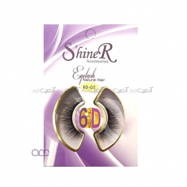 مژه مصنوعی 6D شاینر shiner کد 02