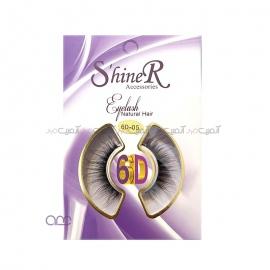 مژه مصنوعی 6D شاینر shiner کد 05