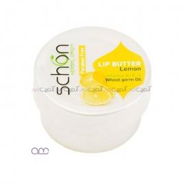 بالم لب شون مدل Limon Herbal Essence حجم 10 میلی لیتر
