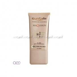 کرم ضد آفتاب سان سیف sunsafe مدل SPF50 NW20