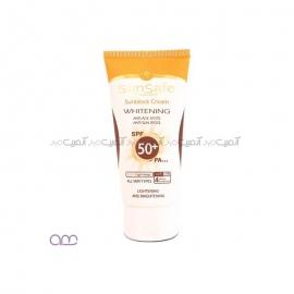 کرم ضد آفتاب روشن کننده سان سیف SPF50 sunsafe
