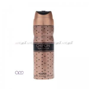 اسپری زنانه امپر emper مدل Chifon Rose Couture حجم 200 میلی لیتر