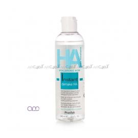میسلار پاک کننده دیماک اچ ای اینستنت Demake HA Instant مناسب پوست خشک