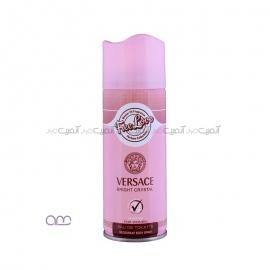 اسپری خوشبو کننده بدن زنانه فری لاو free love مدل VERSACE BRIGHT CRYSTAL حجم 200 میلی لیتر